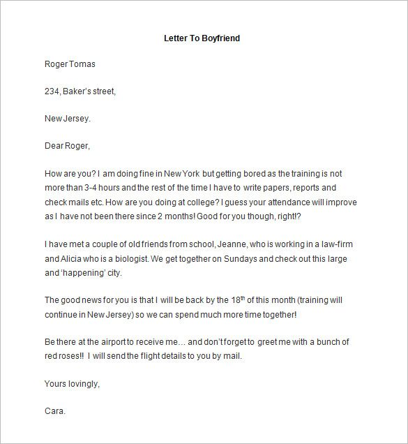 letter of knowing someone for immigration sample