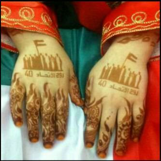 Celebrating National Day For The Uae Uae National Day Henna Designs National Day