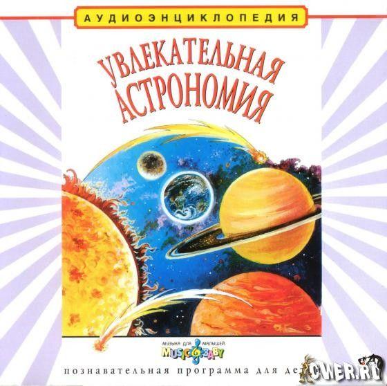 Борис Акунин, Аудиокнига Детская книга – слушать онлайн ...