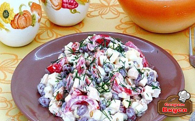 Салат с копченой курицей и фасолью | Идеи для блюд ...