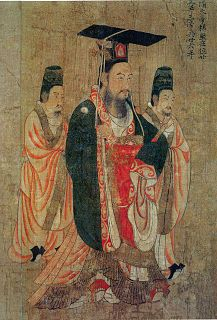 수 문제 양견 隋 文帝 楊堅 수나라의 초대 황제