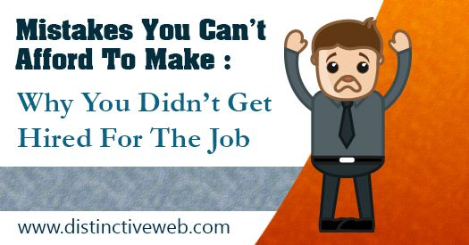 A list of #jobhunting mistakes that might help you determine reasons - resume mistakes