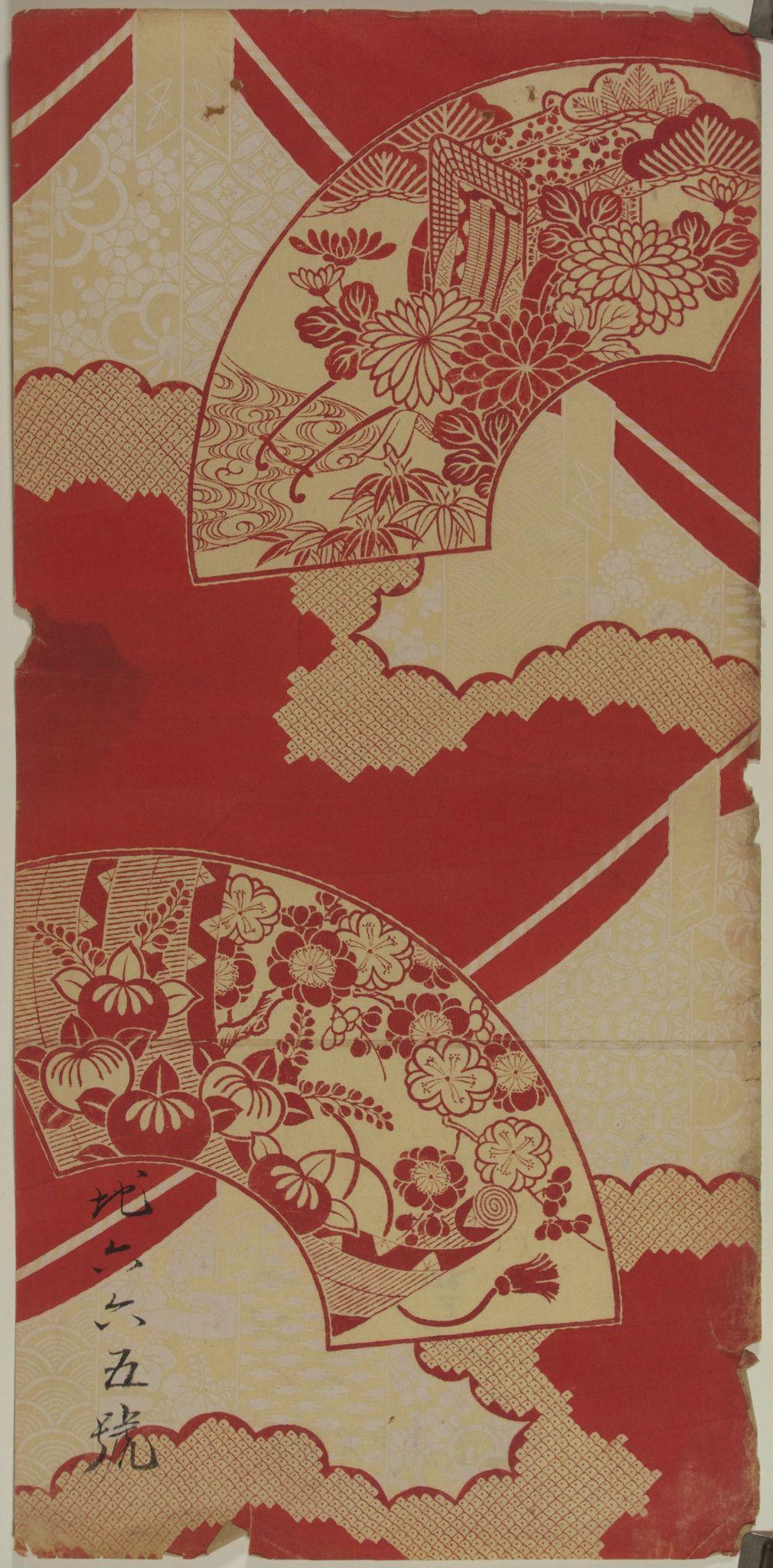 Japanese Textile Design Pattern Art Dissertation Binding Manchester