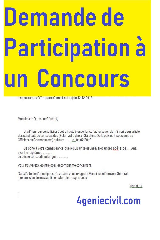 Demande De Participation Au Concours De Recrutement Concours Recrutement Gardien De La Paix