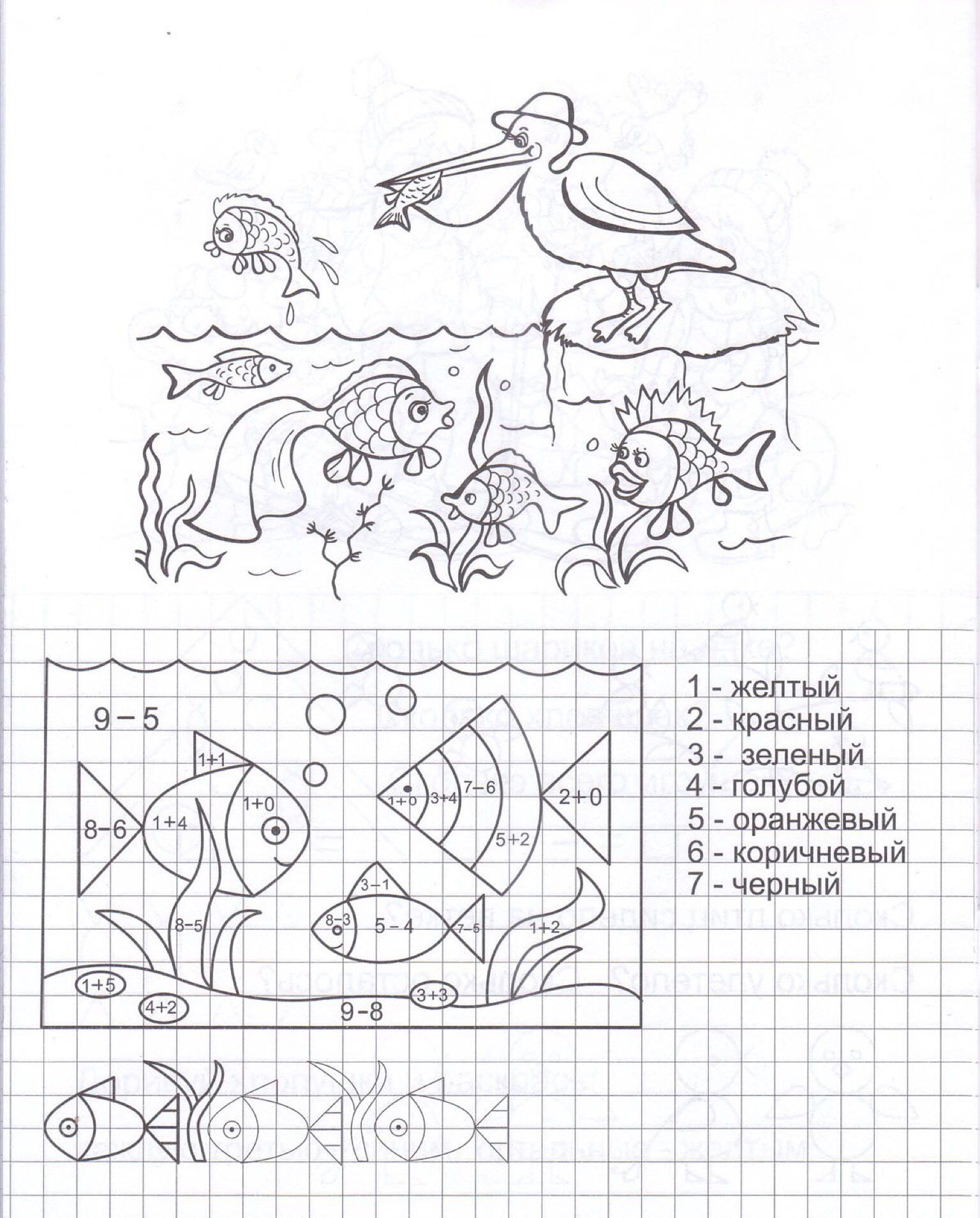 Pin By Danuta Cichura On Szlaczki