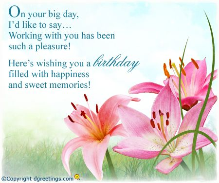 Dgreetings send this card to your friend on his birthday and formal birthday wishes with official quotes and messages to client boss and collegues bookmarktalkfo Choice Image