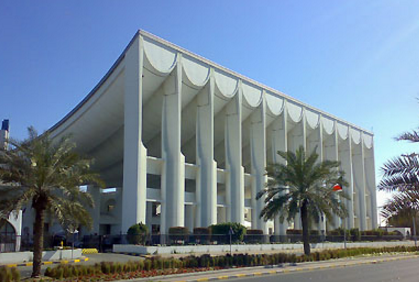 Kuwait National Assembly Building by Jorn Utzon