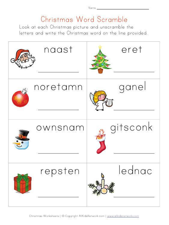 Christmas Worksheets For Kids With Images
