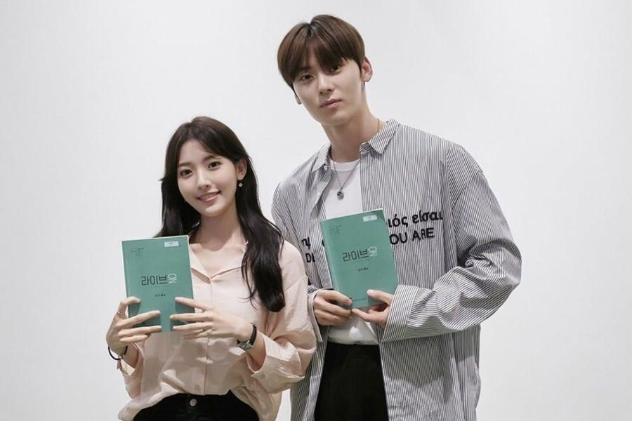 Jung Da Bin, NU'EST's Minhyun, And More Gather For Script Reading Of Upcoming JTBC Drama