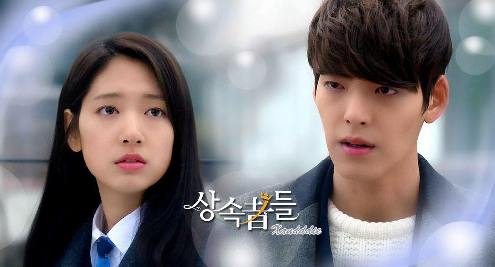 Yeah Kim Woo Bin Needs A Drama Where He Is The Lead And Gets The Girl Kim Woo Bin The Heirs Lee Min Ho Kdrama