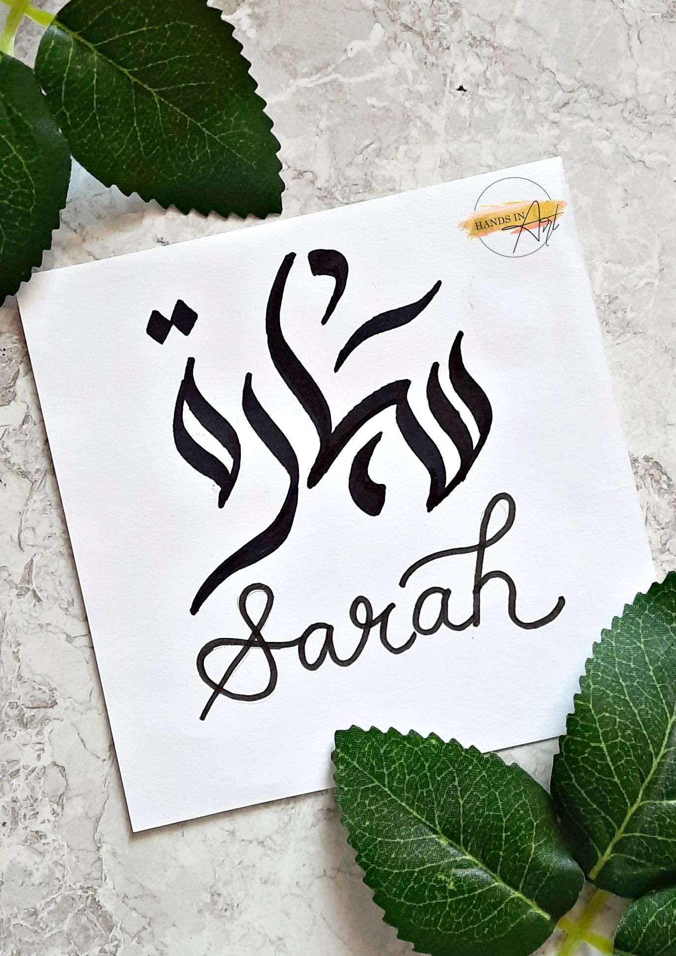 Sarah Name In Arabic Calligraphy Arabic Calligraphy Calligraphy Name Calligraphy Art