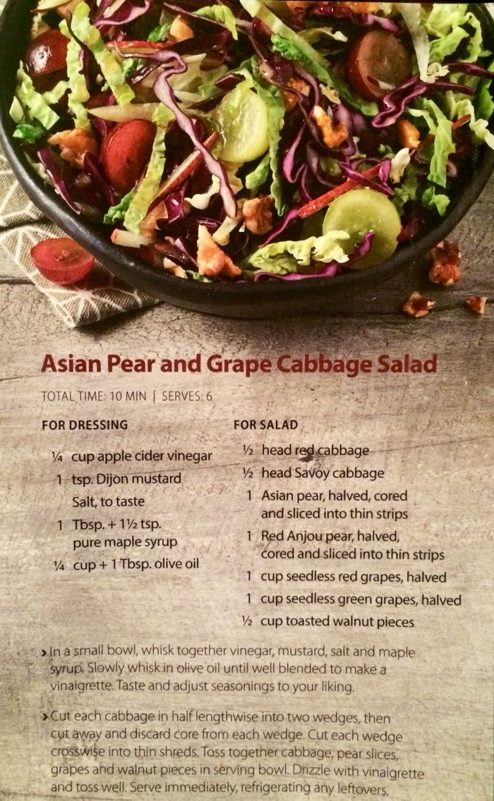 Asian pear and grape cabbage salad - Kroger | Tastes Goood ...