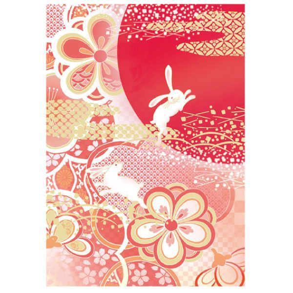 Greeting life christmas card sn 64 design brand nicoles kitchen greeting life japanese style formal christmas card sn 64 m4hsunfo