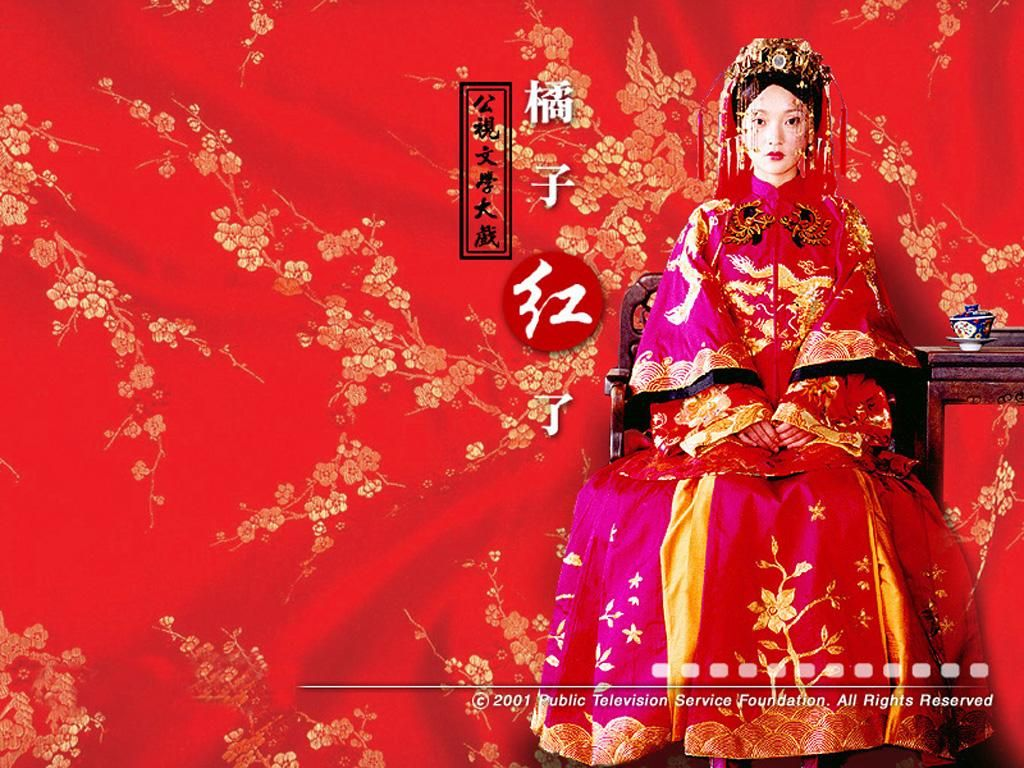 Traditional Qing Dynasty qipao wedding gown  ChineseManchurian