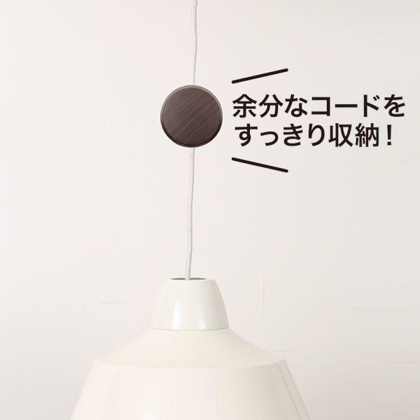 ニトリのコードリール インテリア 家具 ニトリ インテリア