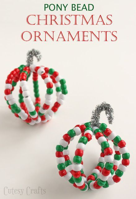 Pony Bead Christmas Ornaments! Fun and simple Christmas craft for the kids! - Pony Bead Christmas Ornaments { Christmas Crafts For Kids