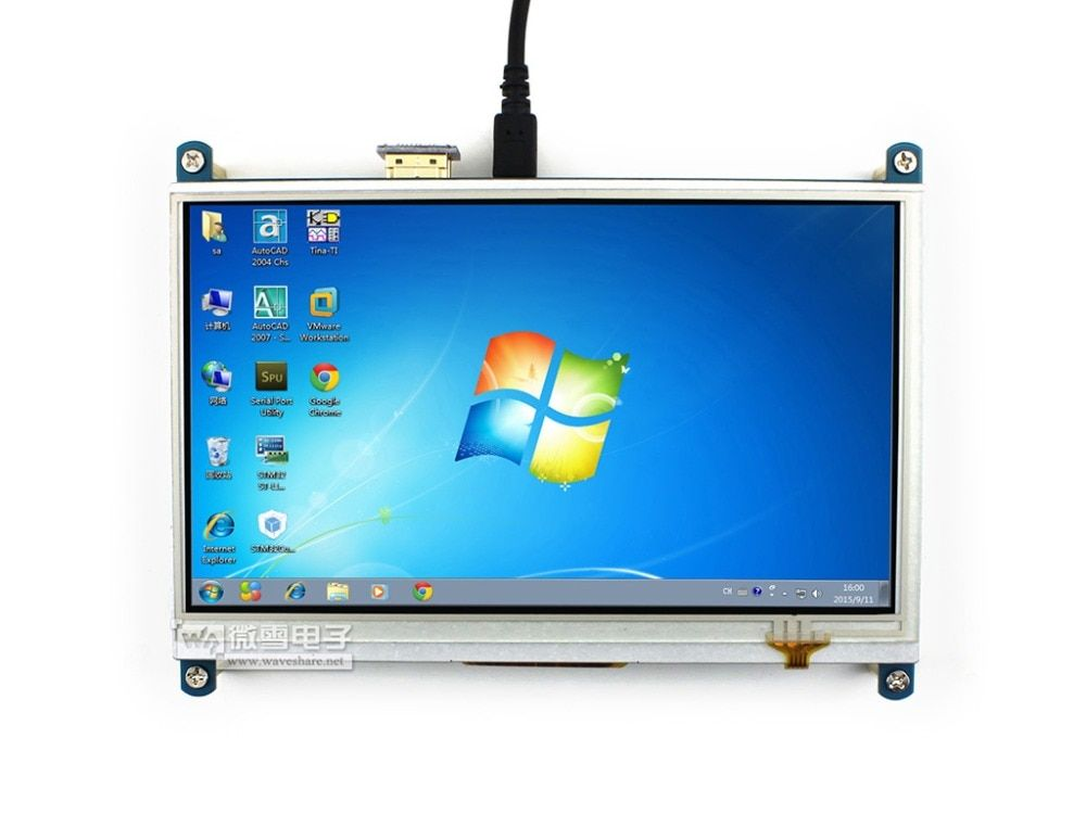 Waveshare 7inch HDMI LCD 1024 * 600 Resistive Touch Screen