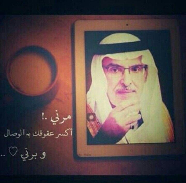 مرني Photo Quotes Arabic Words Words