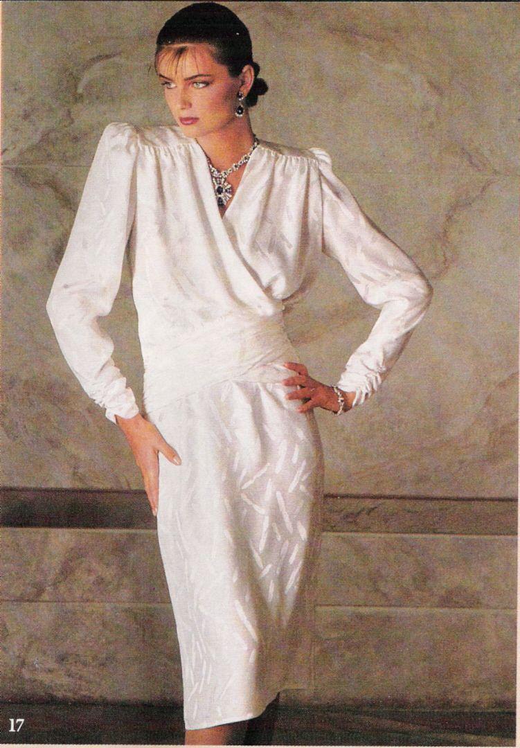Christmas 1985 Bloomingdale S Catalog