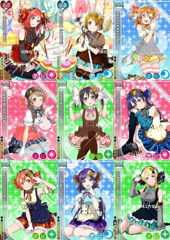 Candy card set love live school idol project anime - Schulprojekte ideen ...