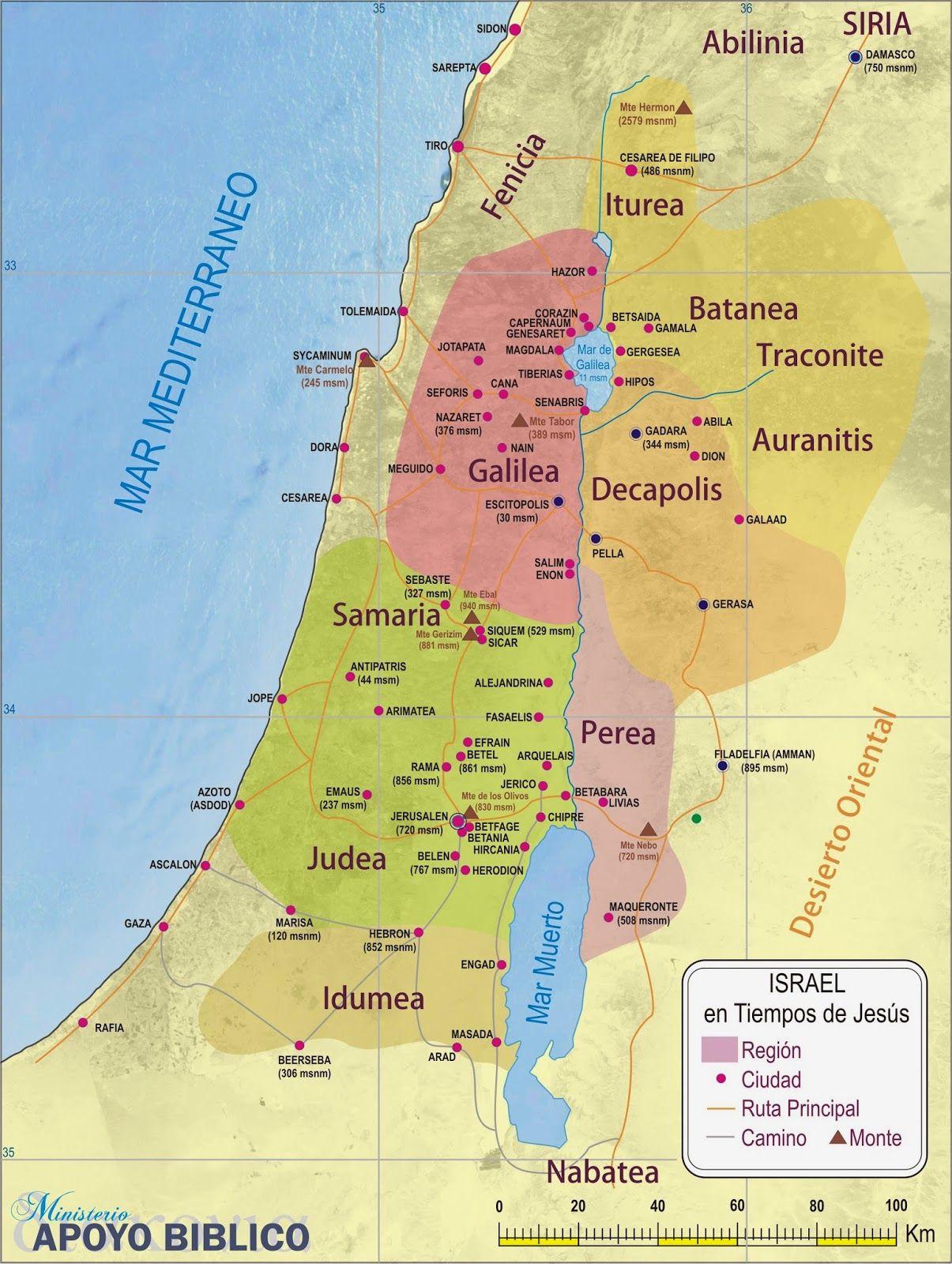 Israel en tiempo de Jesús | Israel | Bible mapping, Israel ...