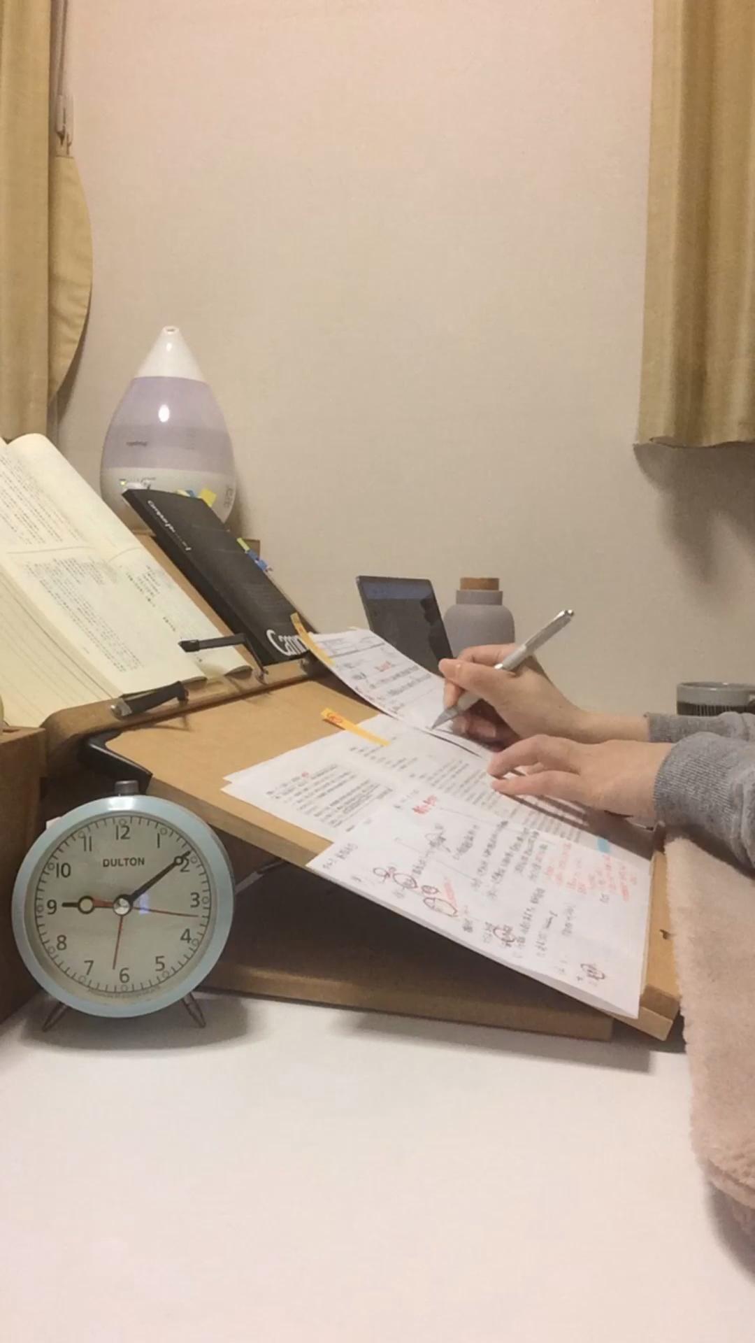 弁理士試験ウケル 笑 - YouTube