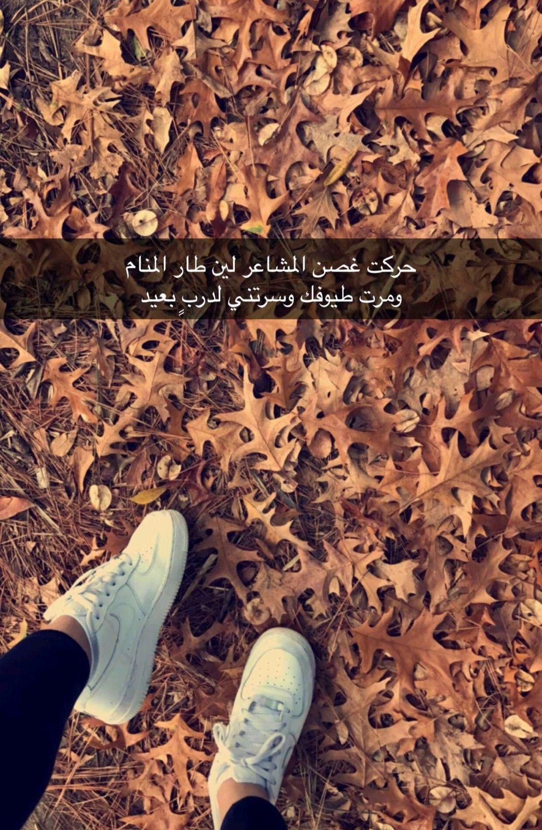 تعال يحب اعيشك بحب مليون عااااممم Arabic Quotes Photo Quotes Profile Pictures Instagram