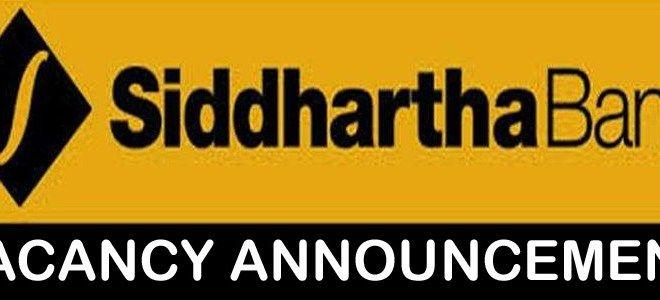 Career In Banking Siddhartha Bank Senior Officer Multiple