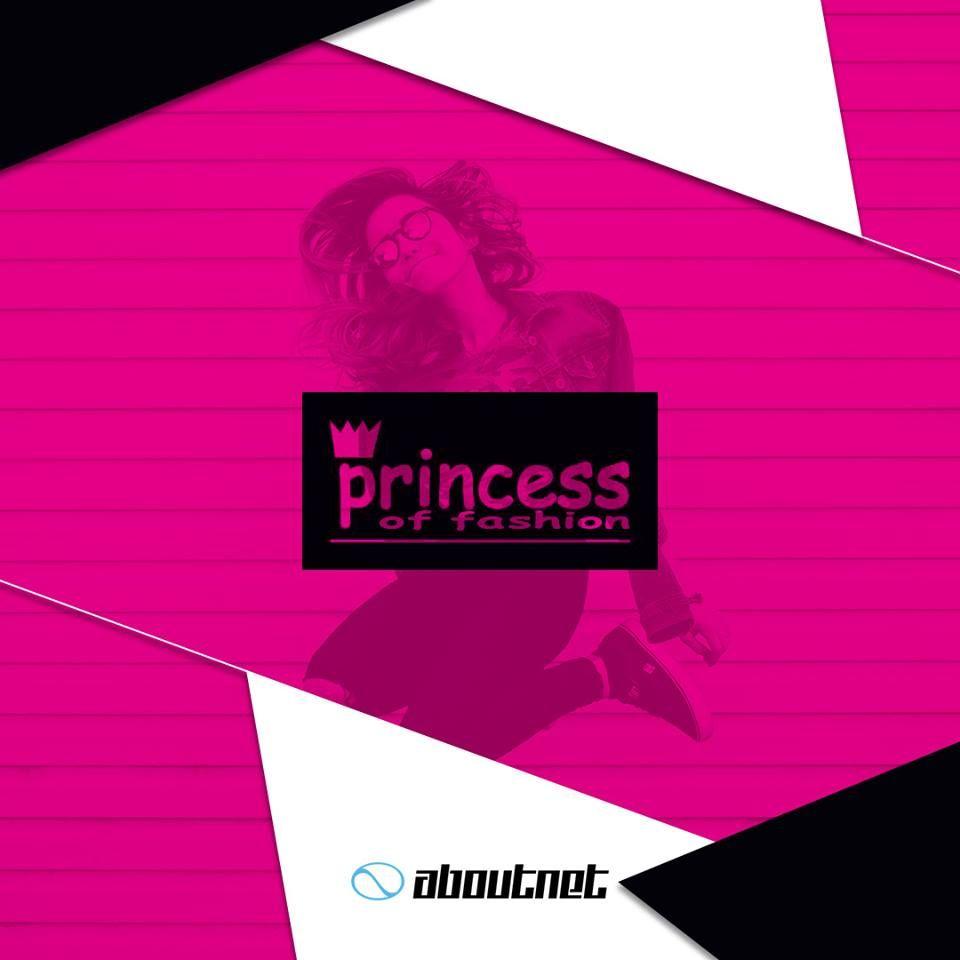 5e37942e9efb Η  aboutnet δημιούργησε το νέο  eshop της εταιρίας γυναικείων ρούχων  Princess of Fashion.