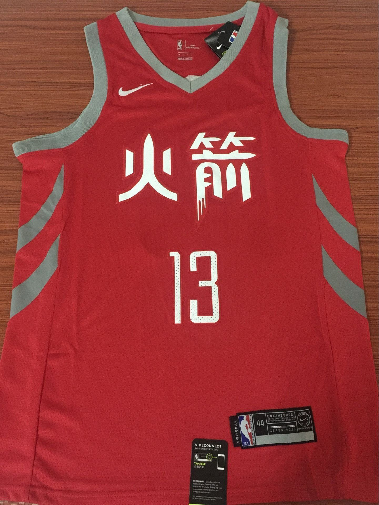 593f8dac9 Men 13 James Harden Jersey Red color Houston Rockets Swingman Fanatics size  S M L XL XXL XXXL