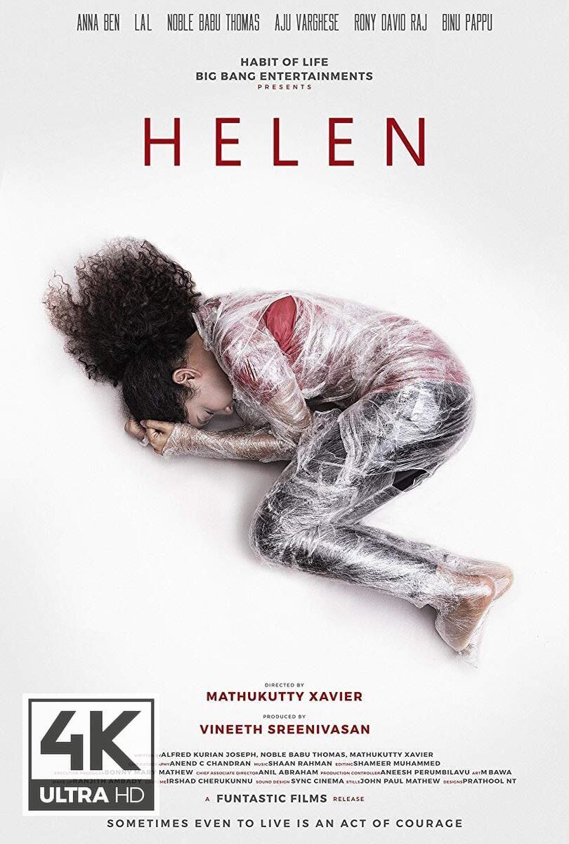 4k Ultra Hd Helen 2019 Watch Download Helen 2019 Watch Now
