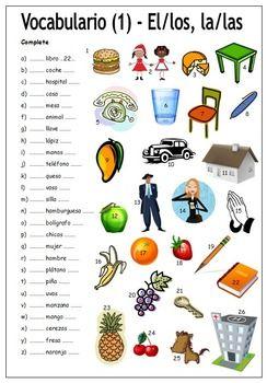 26 spanish worksheets for beginners hojas de ejercicios no prep gram tica para preescolar. Black Bedroom Furniture Sets. Home Design Ideas