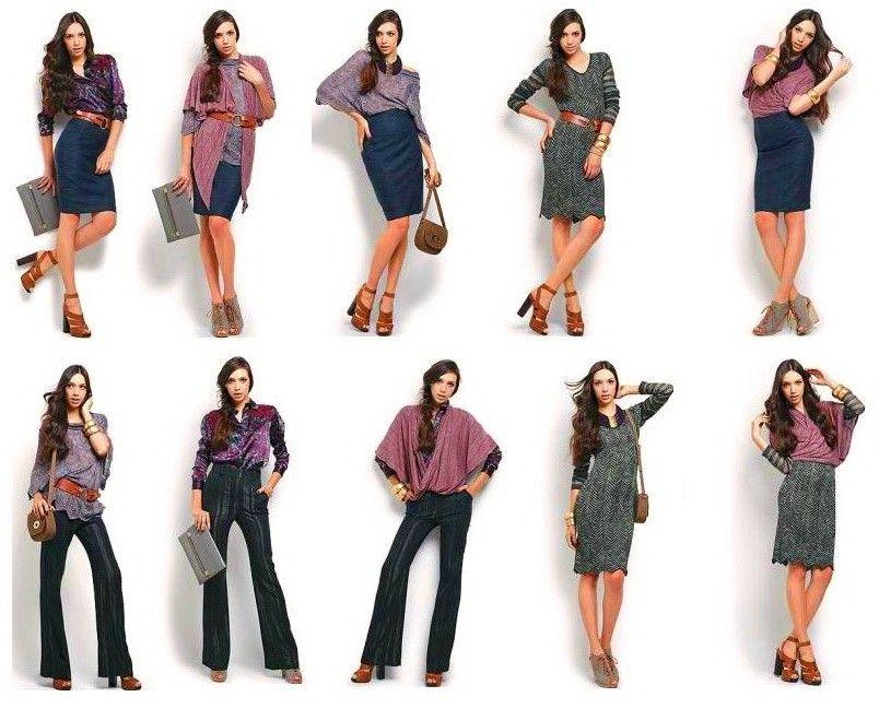 Определить стиль одежды по картинке