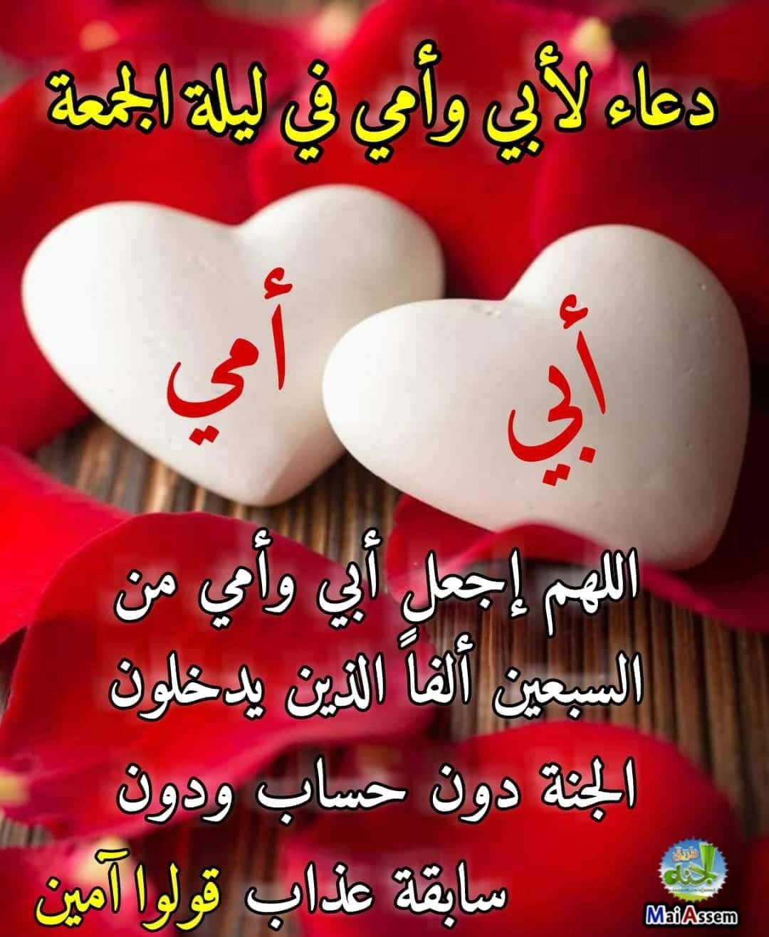 Pin By Widad On دعاء Arabic Love Quotes Islamic Quotes Daily Ritual