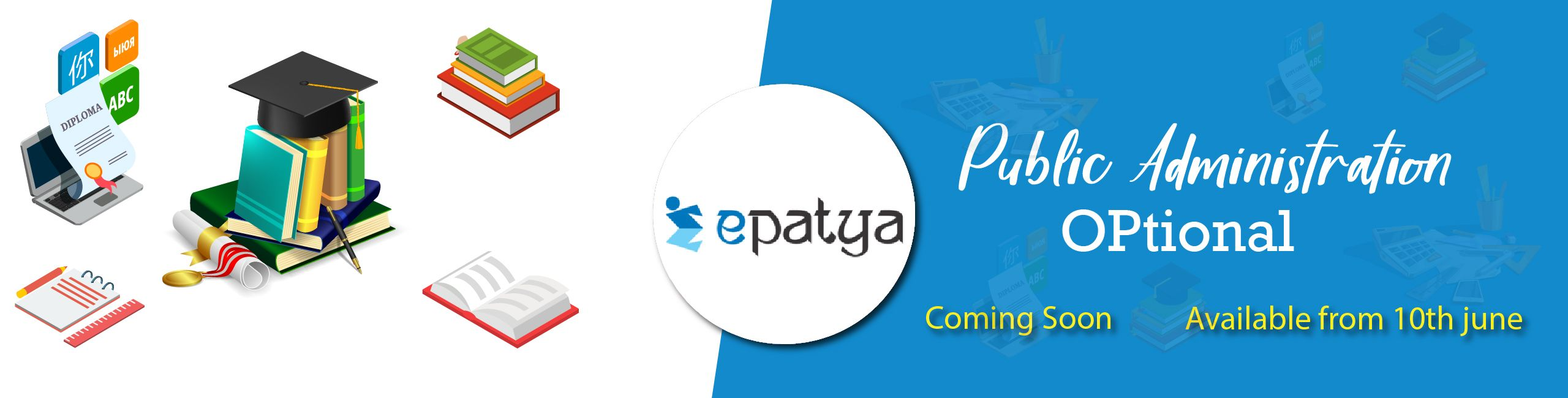 IAS video lectures at epatya com raise your skills to crack