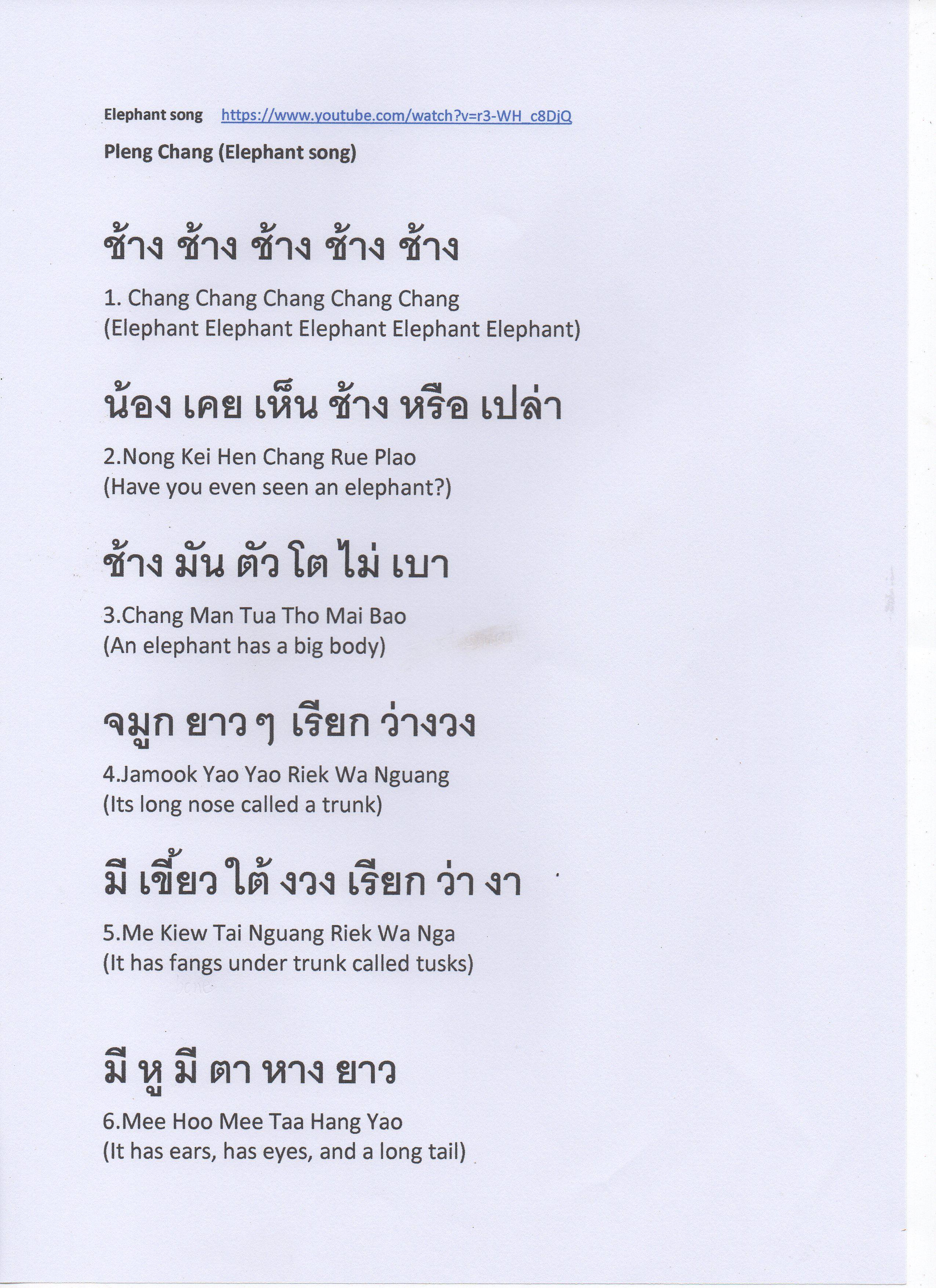 Elephant Song Pleng Chang Lyrics Poster Aksara Thai Belajar Materi Bahasa