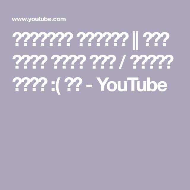 عبدالله المانع احب شمسك واحب ظلك امنتك الله Youtube Math Calligraphy Youtube