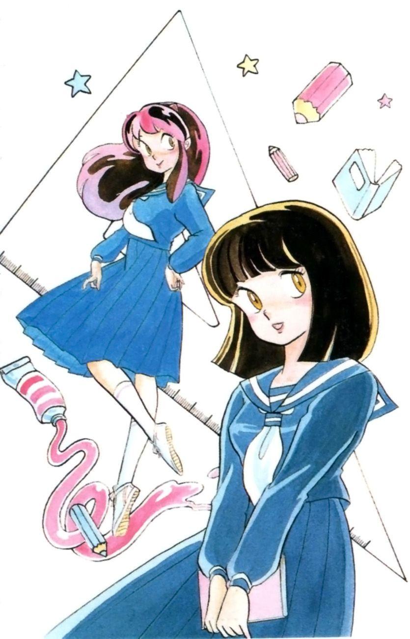 manga anime おしゃれまとめの人気アイデア pinterest 伊藤 うる星やつら イラスト ラム イラスト