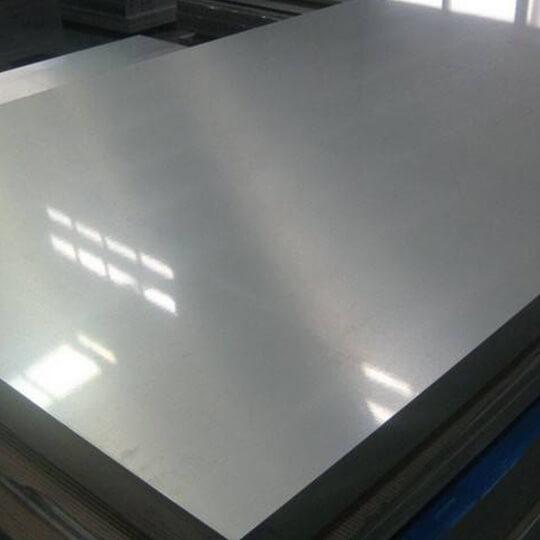 1100铝板卷