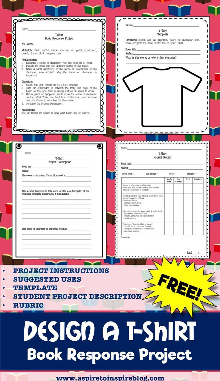 FREE Design a TShirt Book Reponse Project Book report