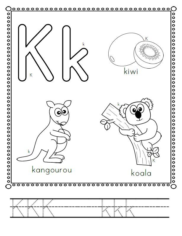 French Alphabet and Number Activity Pages for Kindergarten