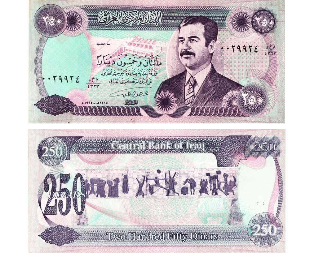 Central Bank Of Iraq 250 Dinars Now 2 50