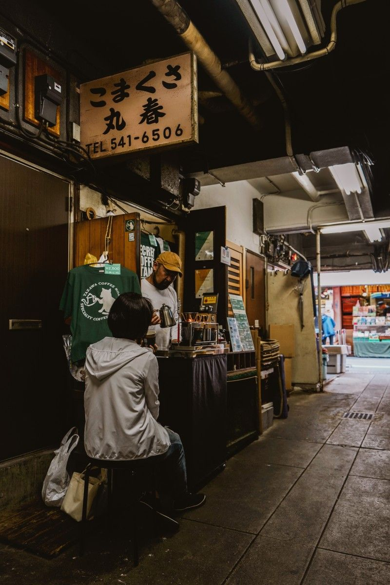 A Guide To The Coolest Coffee Shops In Tokyo Japan Bon Traveler In 2020 Tokyo Shopping Coffee Shop Bear Pond Espresso