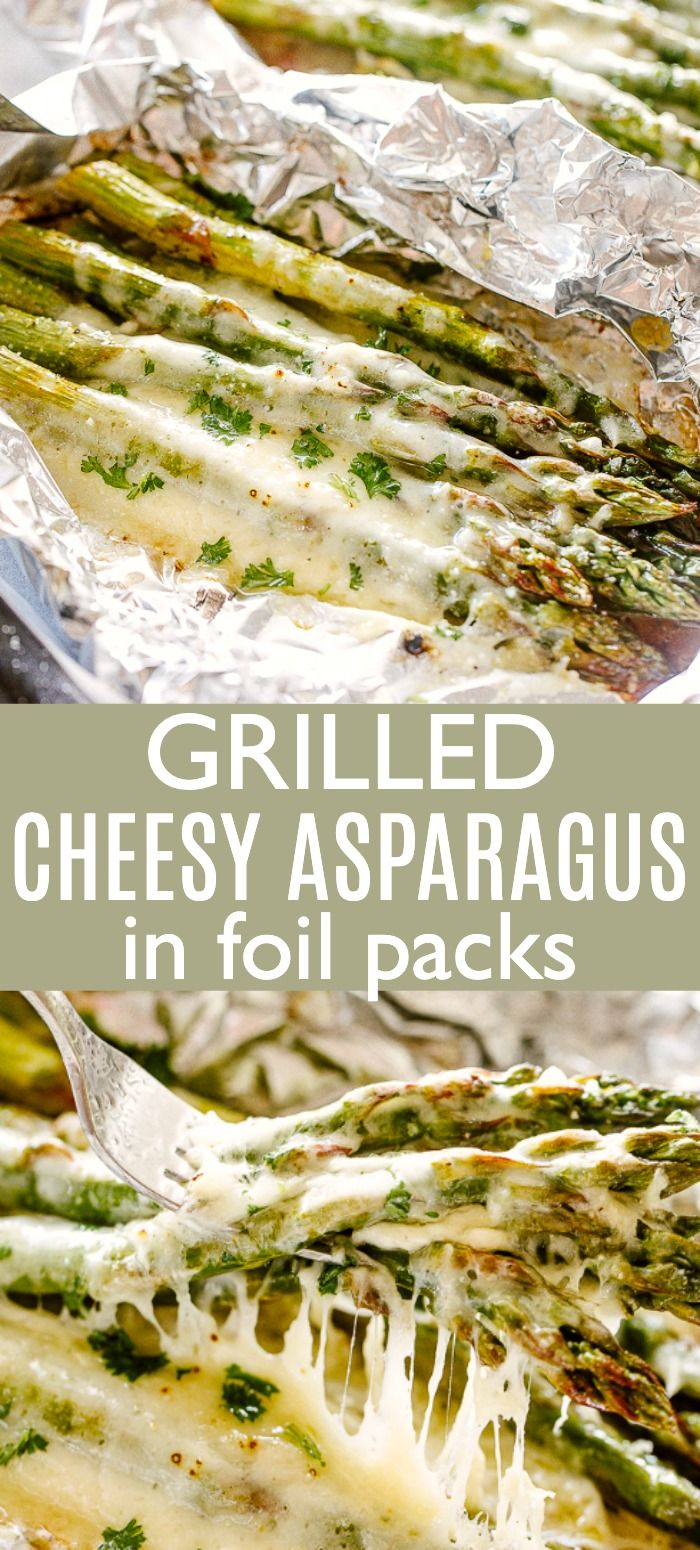 Cheesy Grilled Asparagus in Foil Packs - Cheesy, deliciously tender asparagus loaded with cheese and grilled inside foil packs! Great recipe for outdoor grilling or camping! #asparagusrecipes #grilledasparagus #foilpacketsforthegrill #grillingrecipes