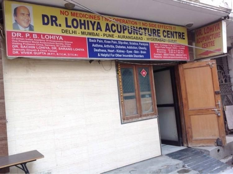 Pin by Acupuncture Treatment Centre Delhi on Dr Lohiya Acupuncture