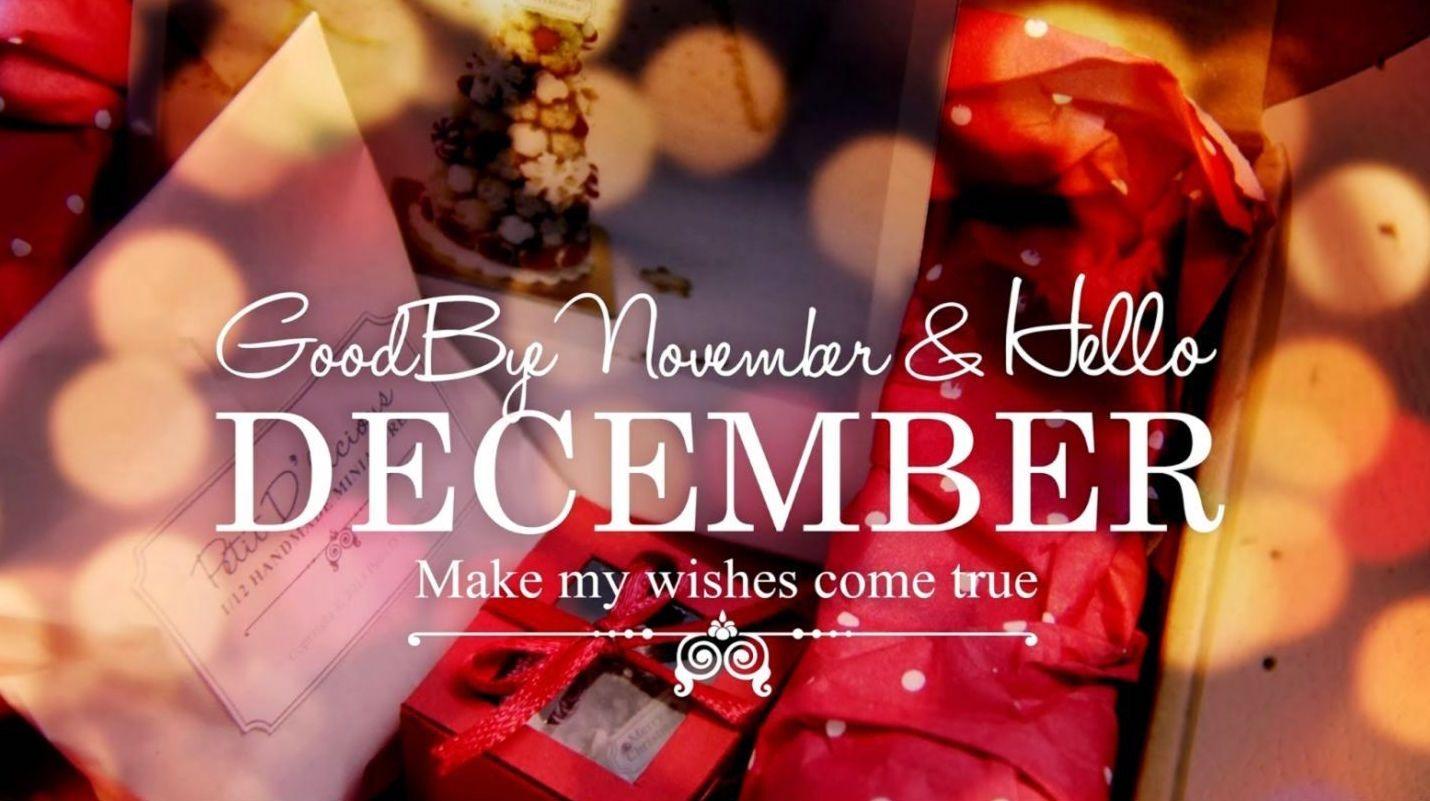 Goodbye November Hello December Wallpaper hd. | Доброе утро