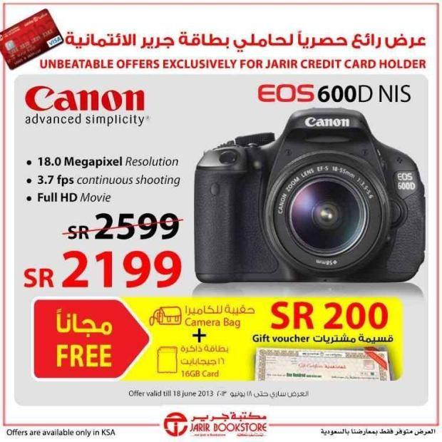 احدث عروض جرير السعودية كاميرا كانون 600d Nis بسعر رائع واستمتع بالهدايا Eos 600d Credit Card Holder Credit Card