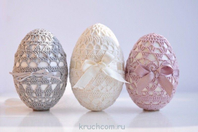 Вязаные яйца на пасху схемы в 2020 г | Украшение ...