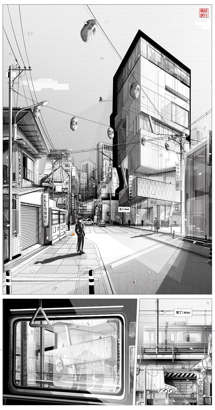 Alexander daxbock tokyo metropolis illustrations on - Architektur tokyo ...