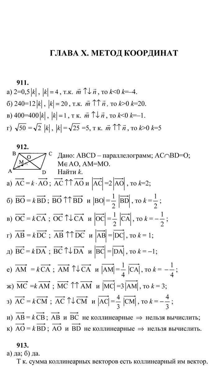 Иванов евдокимова 3 класс страница 136 упр 3 ответы